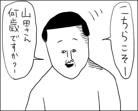 IMG_4486