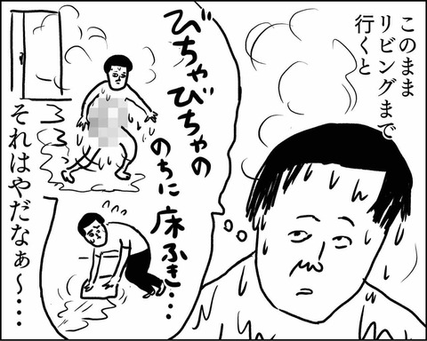 IMG_2813
