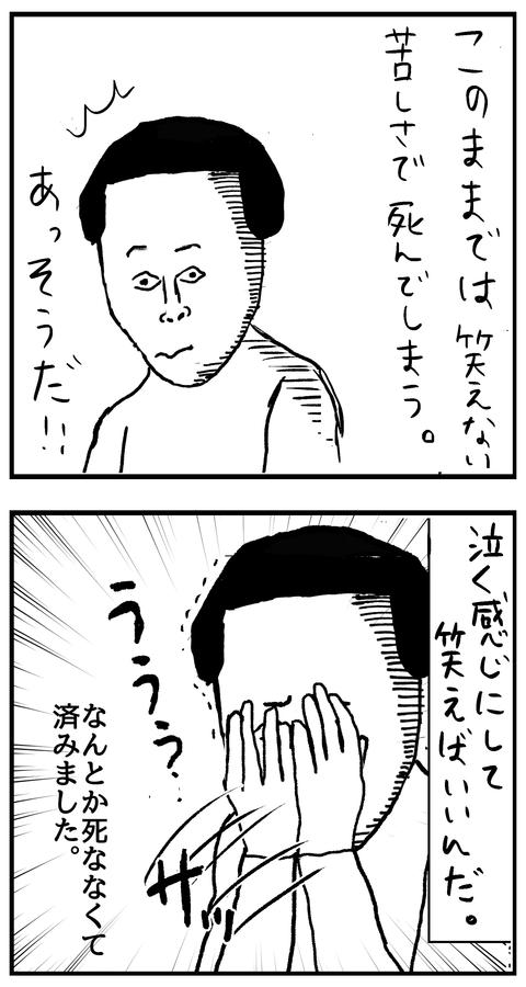 13m44