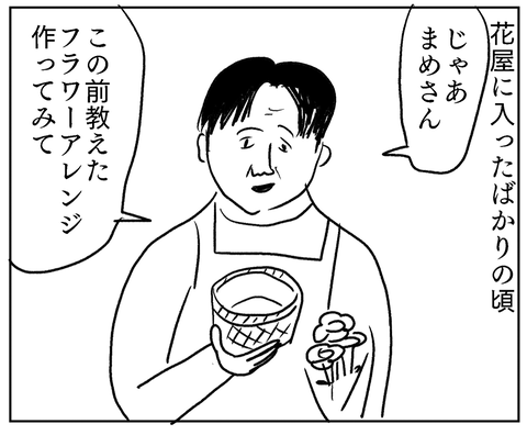 IMG_8740