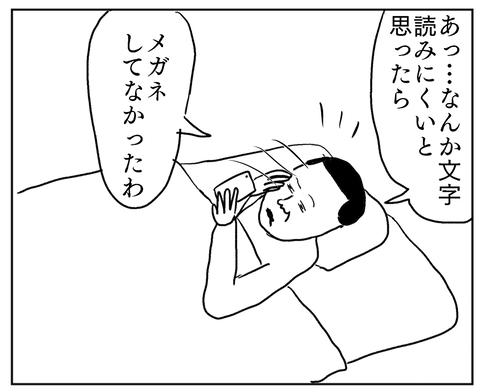 IMG_6292