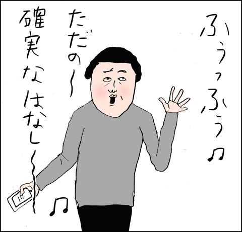 hggma433
