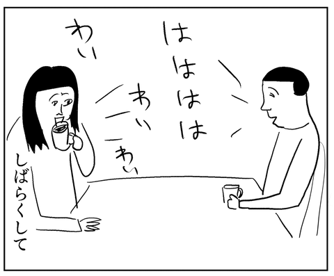 IMG_1438