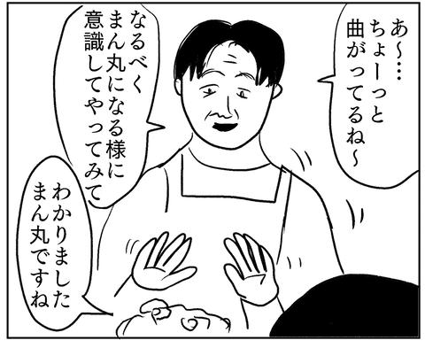 IMG_8745