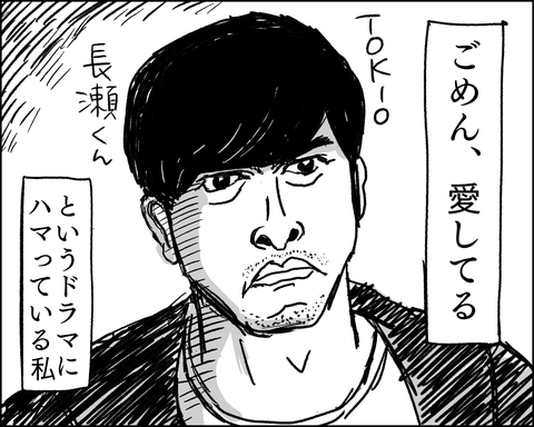 IMG_6341
