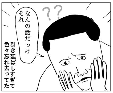 IMG_0696