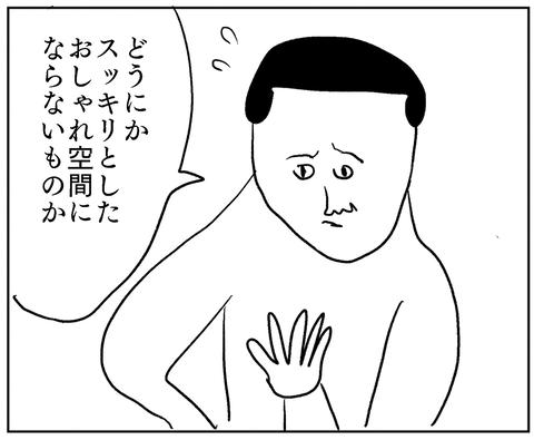 IMG_8368
