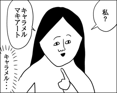 8D5F4C46-097C-493B-8FD1-6E6CC03351BE