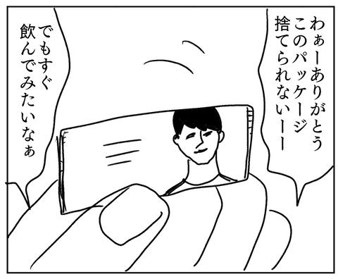 IMG_6970
