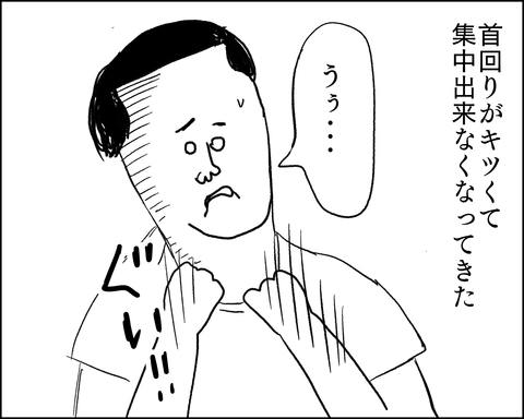 IMG_6378