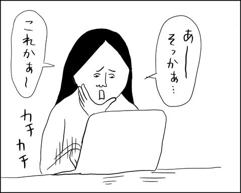 IMG_5203