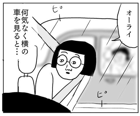 IMG_8172