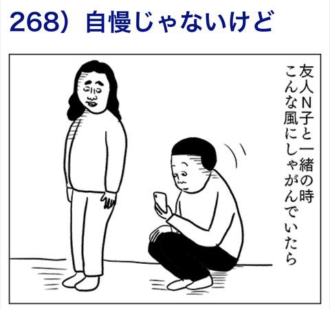 B93E52C5-FAF6-462B-9632-B8E41F7F38CA