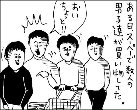 IMG_0795