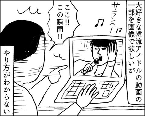 IMG_7571