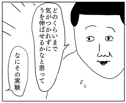 IMG_1497