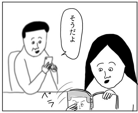 IMG_1628