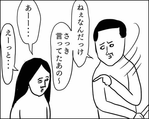 IMG_2973