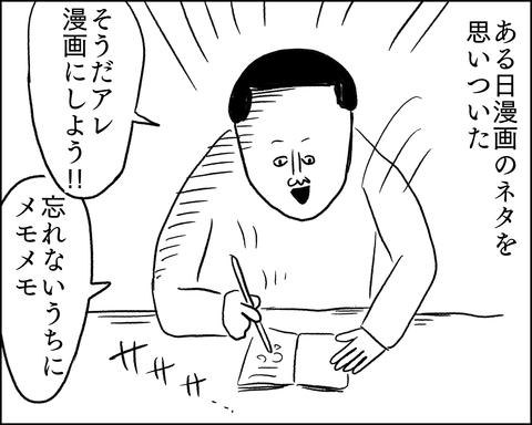 IMG_6475