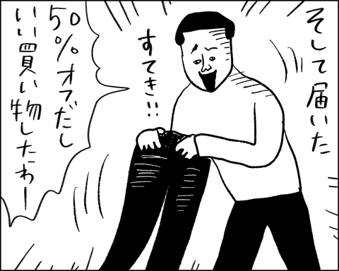 IMG_3084