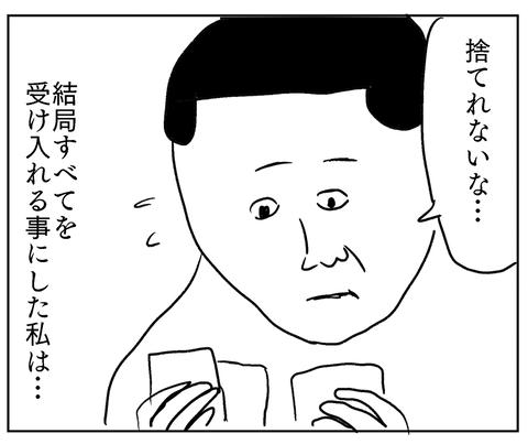 IMG_5538
