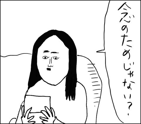 img110