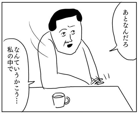 IMG_4811