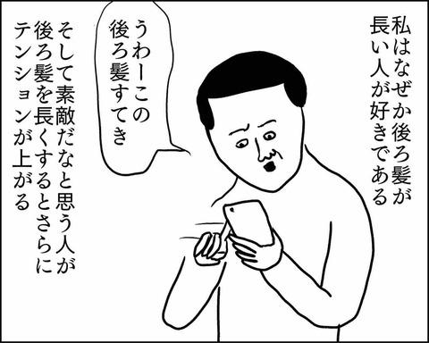 IMG_3123