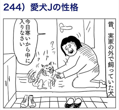 9F75D0F8-1B9B-4CD6-8520-FC1DD70ACDD0