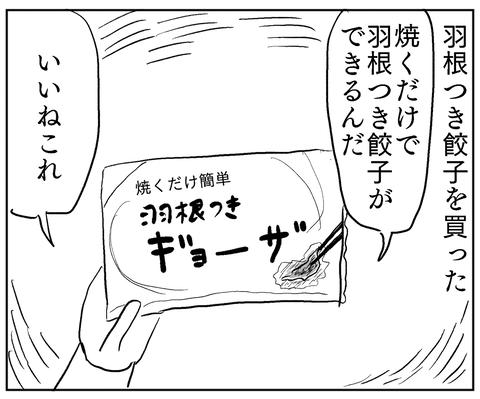 IMG_9837