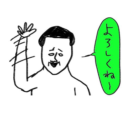 IMG_3415