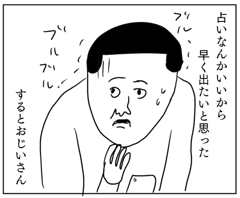IMG_7109