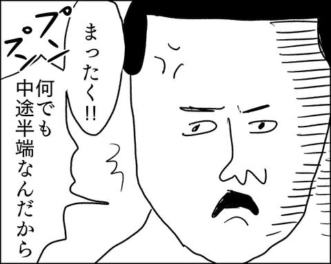 IMG_7271