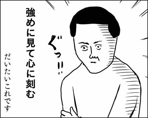 IMG_2986