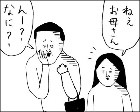 IMG_3675