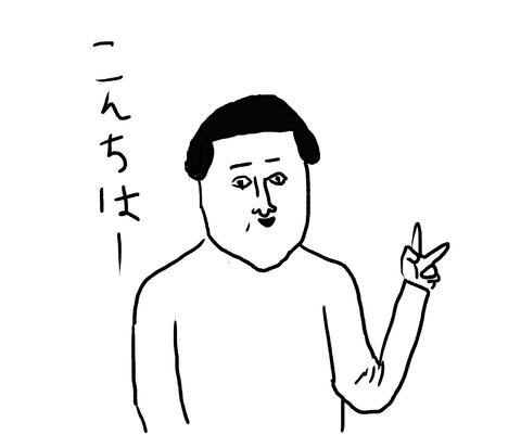 sfittonesu