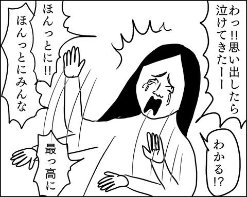 IMG_5283