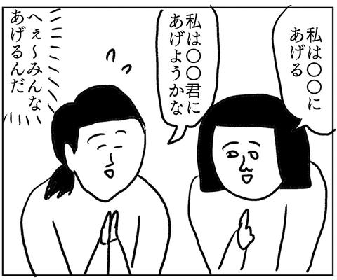 IMG_6141