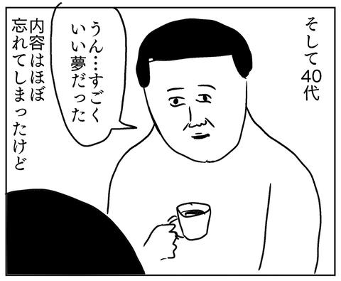 IMG_6057