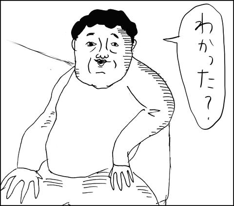wwimg121