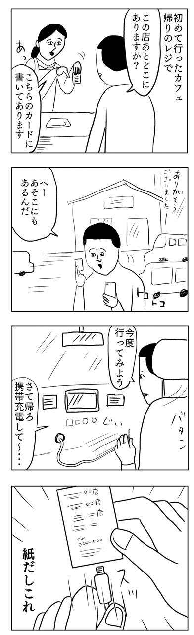 IMG_8297