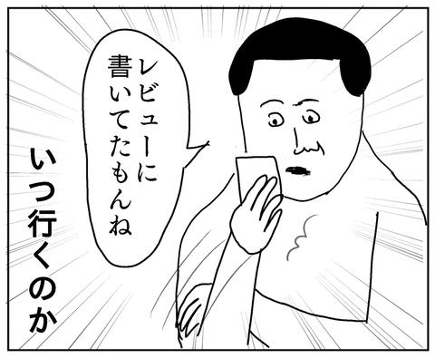 IMG_6215