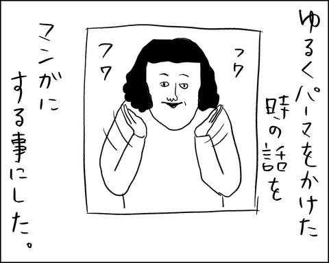 IMG_5309