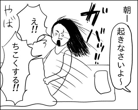 IMG_7367