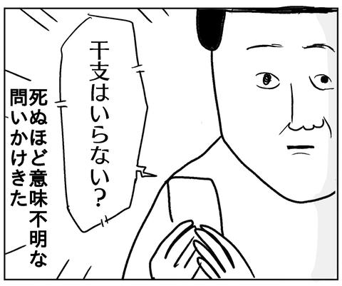 IMG_5714