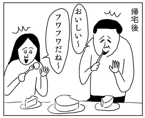 IMG_8898