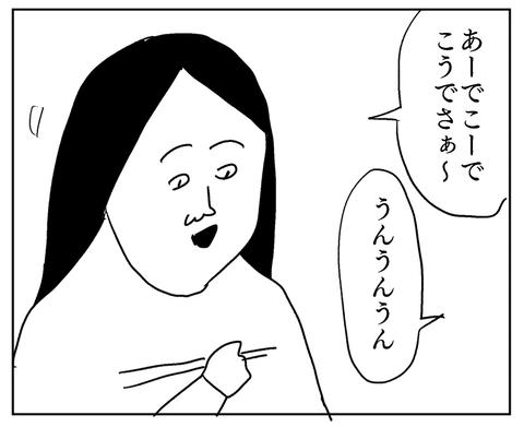 IMG_1490