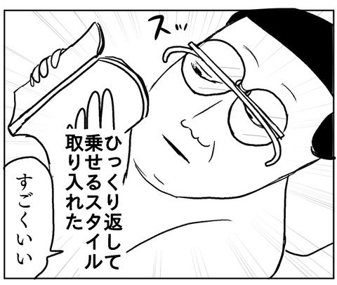 IMG_5468