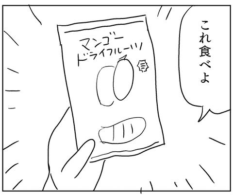 B169B30F-3C26-41DE-949C-4DAF06934F06