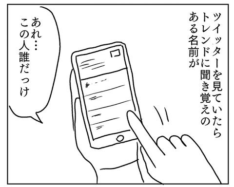 IMG_8613